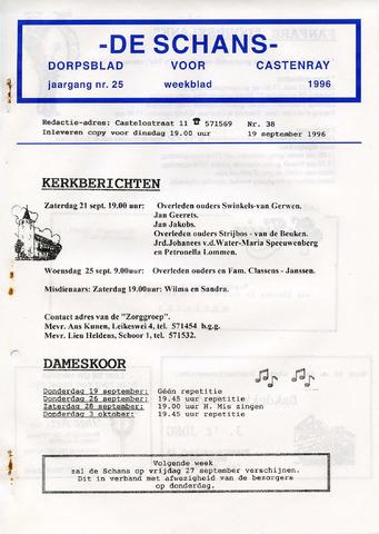 Castenrays dorpsblad De Schans 1996-09-19