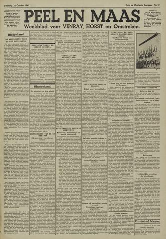 Peel en Maas 1942-10-24