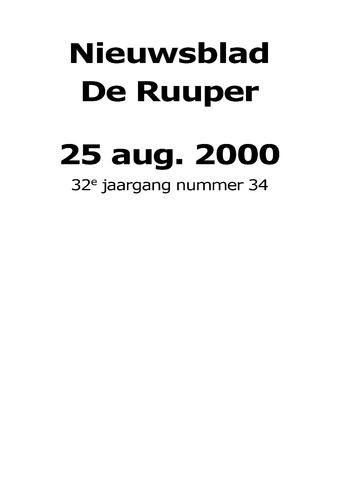 Dorpsblad Leunen-Veulen-Heide 2000-08-25