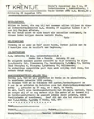 Oirlo's dorpsblad 't Krèntje 1974-08-22