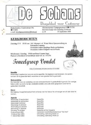 Castenrays dorpsblad De Schans 2005-09-14