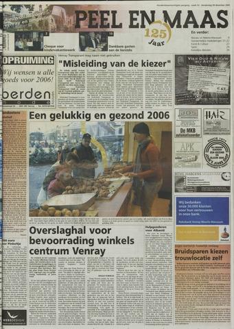 Peel en Maas 2005-12-29