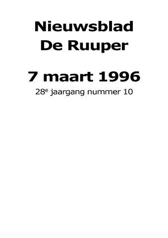 Dorpsblad Leunen-Veulen-Heide 1996-03-07