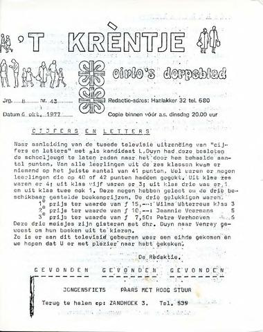 Oirlo's dorpsblad 't Krèntje 1977-10-06