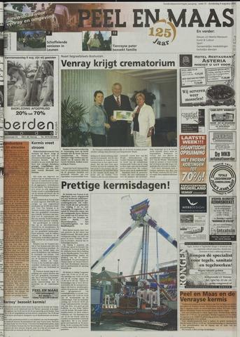 Peel en Maas 2005-08-04