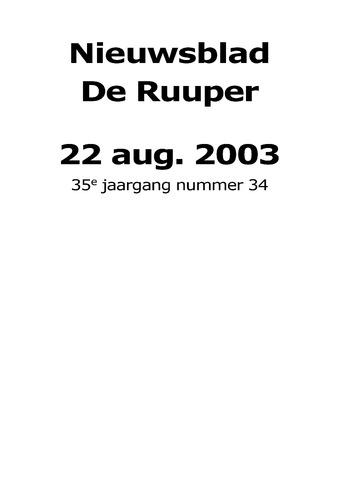 Dorpsblad Leunen-Veulen-Heide 2003-08-22