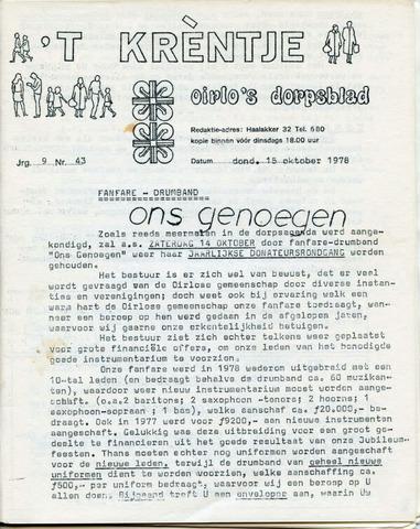 Oirlo's dorpsblad 't Krèntje 1978-10-15