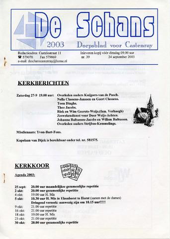 Castenrays dorpsblad De Schans 2003-09-24