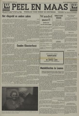 Peel en Maas 1975-08-22