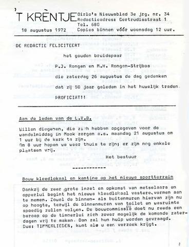 Oirlo's dorpsblad 't Krèntje 1972-08-18