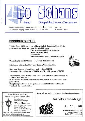Castenrays dorpsblad De Schans 1997-03-06