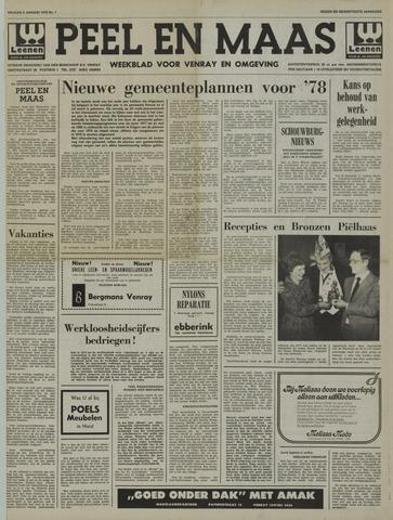 Peel en Maas 1978