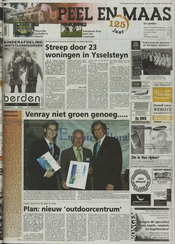 Peel en Maas 2005-10-13