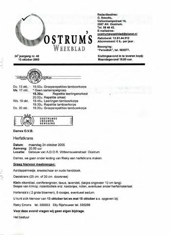 Oostrum's Weekblad 2005-10-13
