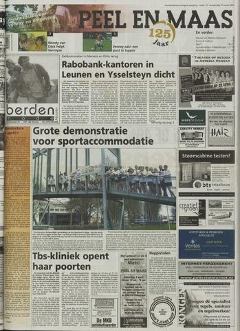 Peel en Maas 2005-03-31