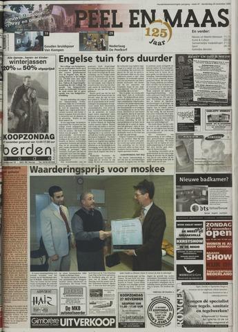 Peel en Maas 2005-11-24