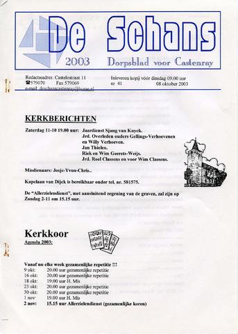 Castenrays dorpsblad De Schans 2003-10-08