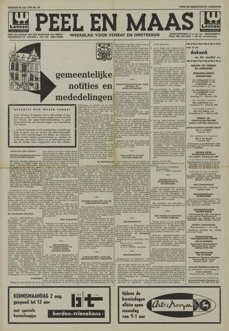 Peel en Maas 1971-07-30