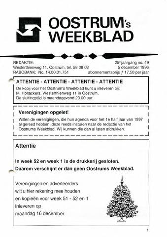 Oostrum's Weekblad 1996-12-05