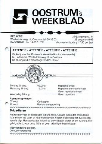 Oostrum's Weekblad 1996-08-22