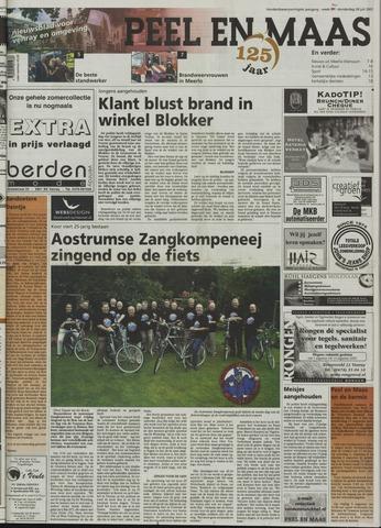 Peel en Maas 2005-07-28