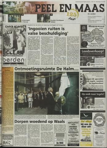 Peel en Maas 2005-05-04