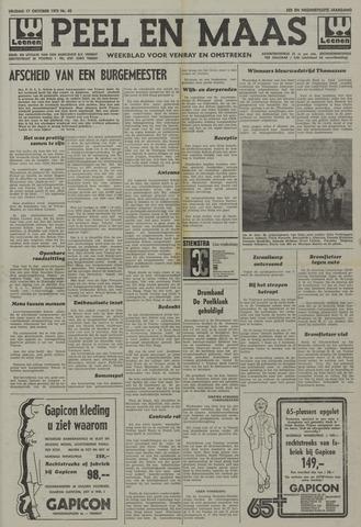 Peel en Maas 1975-10-17