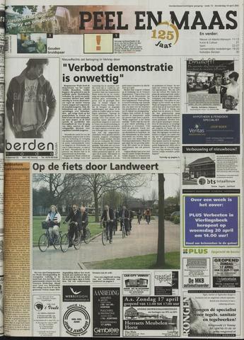 Peel en Maas 2005-04-14