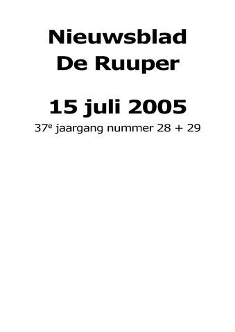Dorpsblad Leunen-Veulen-Heide 2005-07-15