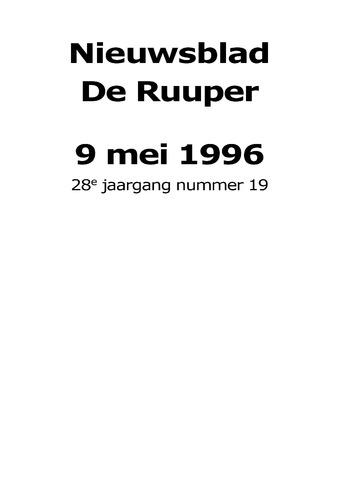 Dorpsblad Leunen-Veulen-Heide 1996-05-09