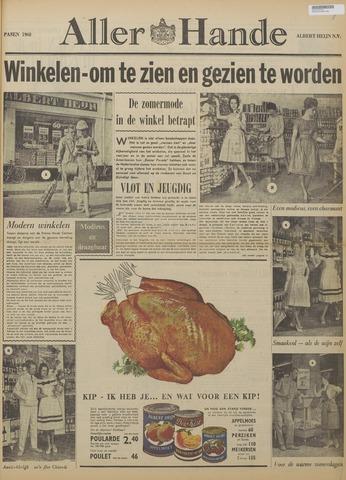 Allerhande 1960-04-01