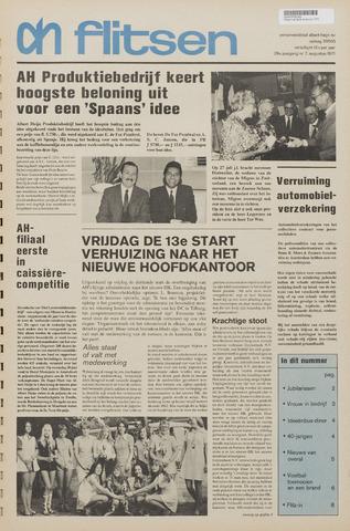Personeelsbladen 1971-08-01