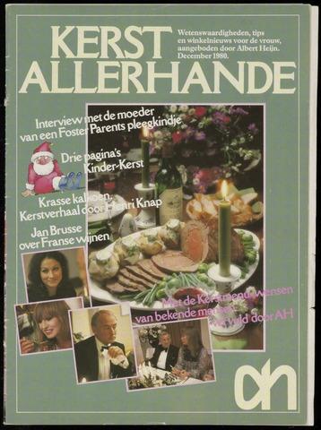 Allerhande 1980-12-01