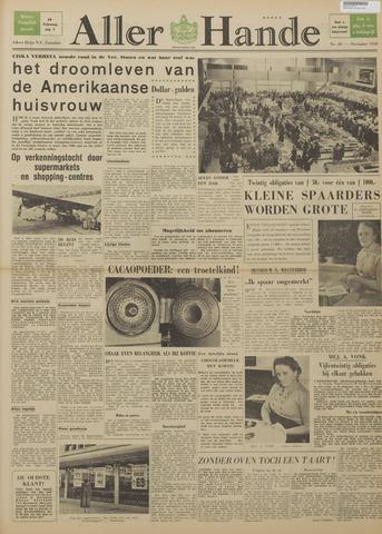 Allerhande 1958-11-01