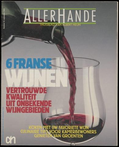 Allerhande 1985-09-01