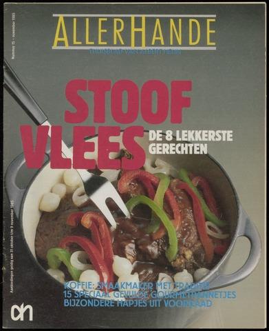 Allerhande 1985-11-01