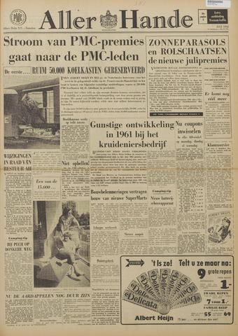 Allerhande 1962-07-01