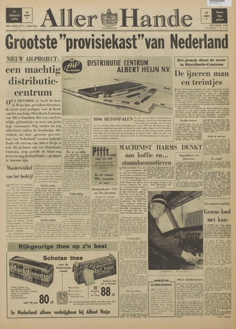 Allerhande 1960-10-01