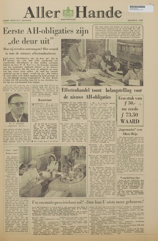 Allerhande 1955-08-01