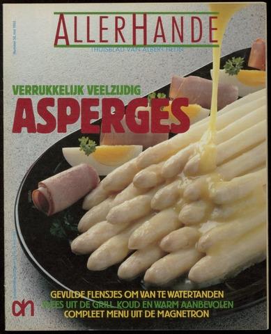 Allerhande 1988-05-01