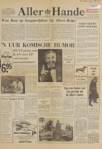 Allerhande 1970-10-01