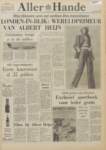 Allerhande 1972-03-01