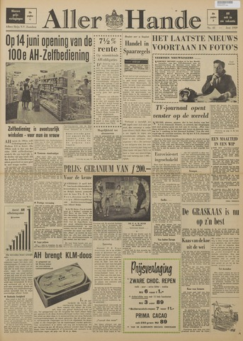 Allerhande 1959-06-01
