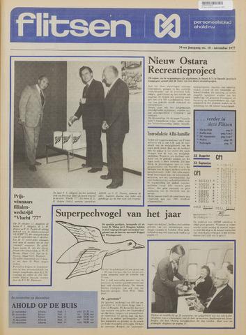 Personeelsbladen 1977-11-01