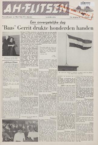 Personeelsbladen 1957-10-01