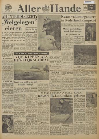 Allerhande 1963-04-01