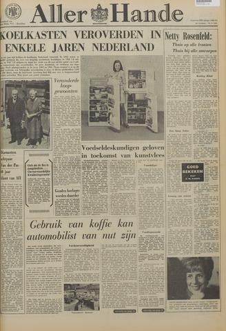 Allerhande 1968-08-01