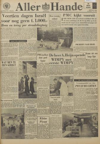 Allerhande 1964-01-01