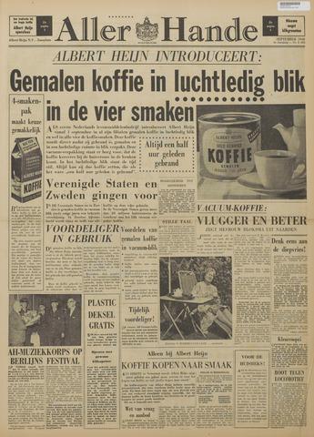 Allerhande 1960-09-01