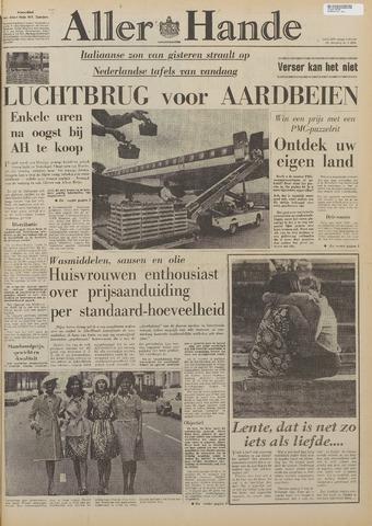 Allerhande 1973-04-01